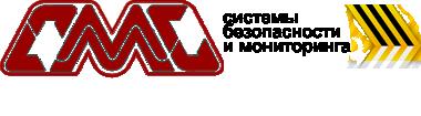 Технические системы безопасности и мониторинга. ООО «СпецМонтажСервис»